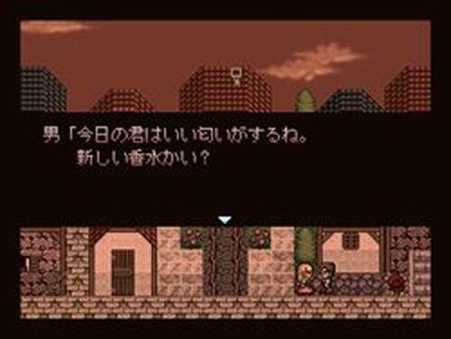 猫を人魚に変える魔女 Game Screen Shots