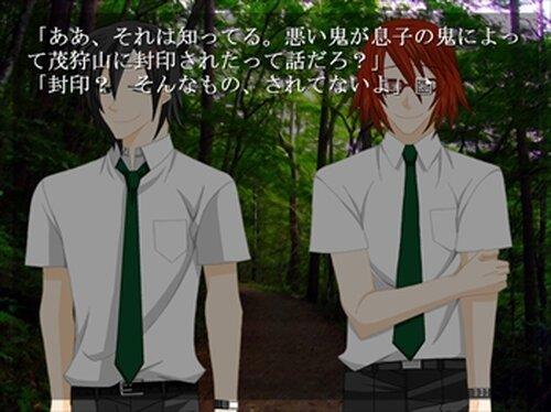 糖衣 Game Screen Shot3