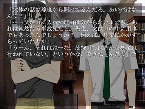 糖衣 Game Screen Shot4