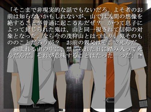 糖衣 Game Screen Shot5
