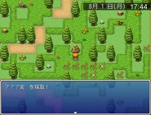 夏休みは田舎で・・・ Game Screen Shot3
