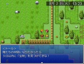 夏休みは田舎で・・・ Game Screen Shot5