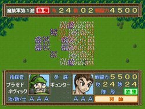 魔王のコミカル劇場3~シリアスデイズ~ Game Screen Shots