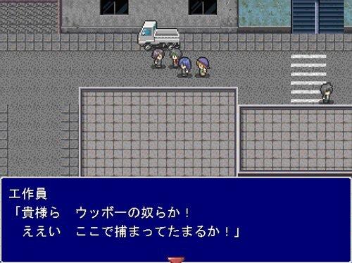ゲームウォーリアーズアゲイン~大都会を撃て~ Game Screen Shot