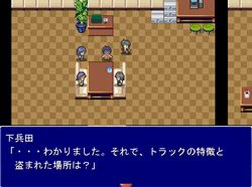 ゲームウォーリアーズアゲイン~大都会を撃て~ Game Screen Shots