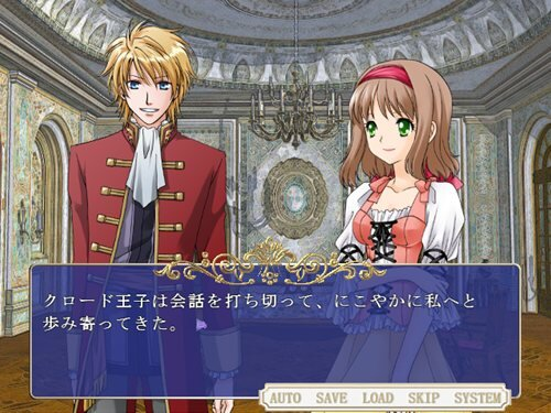シンシアのおとぎ話-Another story of Cinderella- Game Screen Shot1