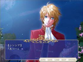 シンシアのおとぎ話-Another story of Cinderella- Game Screen Shot2