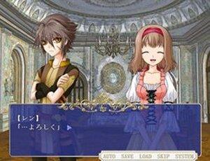 シンシアのおとぎ話-Another story of Cinderella- Screenshot