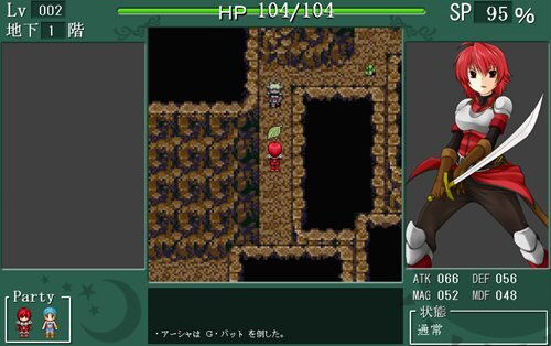 Silent Desire 3 ~魂の断罪~ Game Screen Shot1