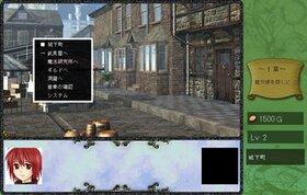Silent Desire 3 ~魂の断罪~ Game Screen Shot2