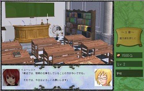 Silent Desire 3 ~魂の断罪~ Game Screen Shot3