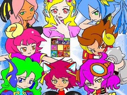 リクール2 Game Screen Shot5