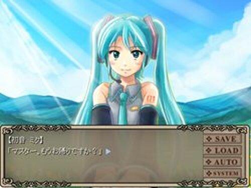 歌姫と紫陽花の思い出 Game Screen Shots
