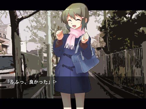 弥生桜の空に笑え! Game Screen Shot1