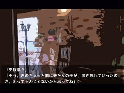 弥生桜の空に笑え! Game Screen Shot2