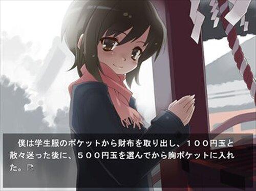 弥生桜の空に笑え! Game Screen Shot4