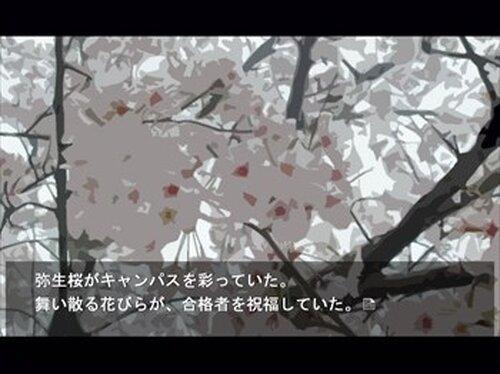 弥生桜の空に笑え! Game Screen Shot5