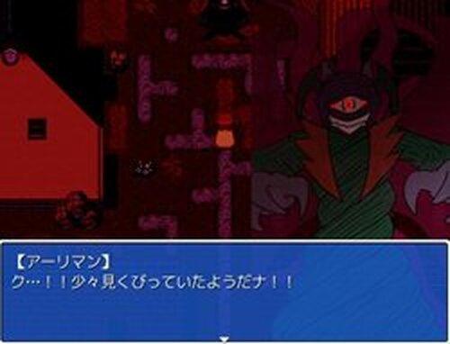 Magic game ~精霊魔導神話まぎくがめ~ Game Screen Shots