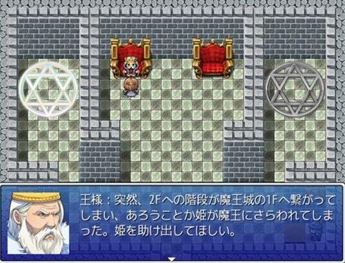 ミミカカア Game Screen Shot1