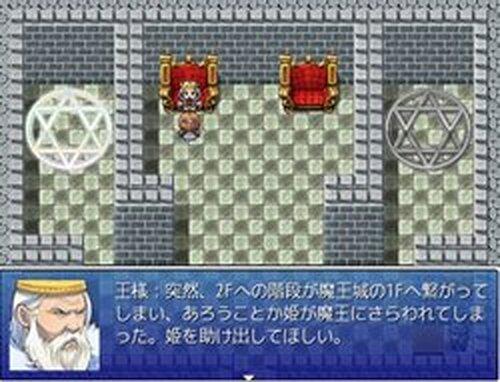 ミミカカア Game Screen Shots