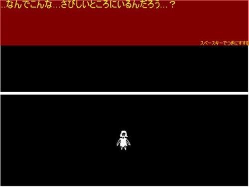 さっきのわたしたち Game Screen Shot1