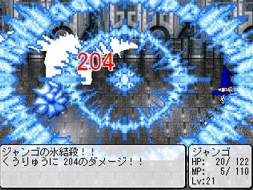 トマトのタネ Game Screen Shot1