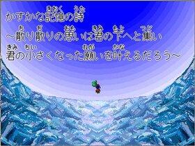 トマトのタネ Game Screen Shot2