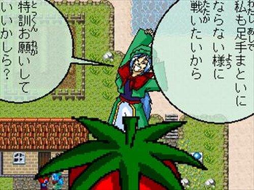 トマトのタネ Game Screen Shot3