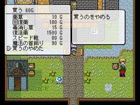 トマトのタネ Game Screen Shot4