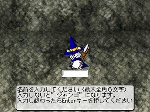 トマトのタネ Game Screen Shot5
