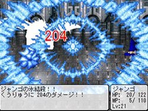 トマトのタネ Game Screen Shots