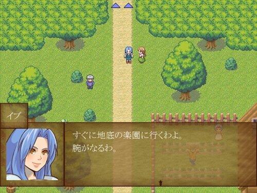 地底の楽園 Game Screen Shot1