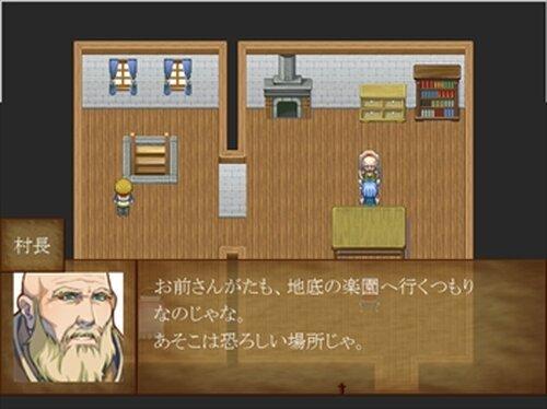 地底の楽園 Game Screen Shot2