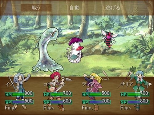 地底の楽園 Game Screen Shot3