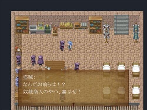 地底の楽園 Game Screen Shot4