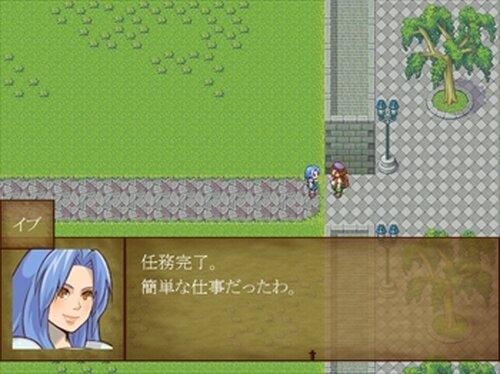 地底の楽園 Game Screen Shot5