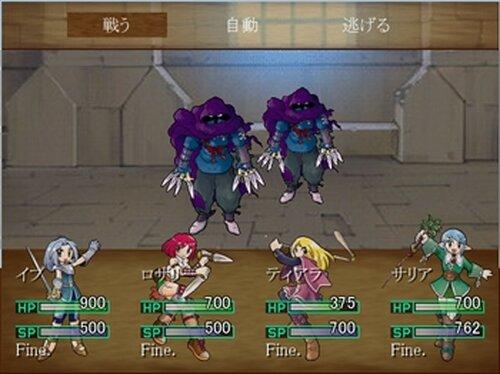 地底の楽園 Game Screen Shots