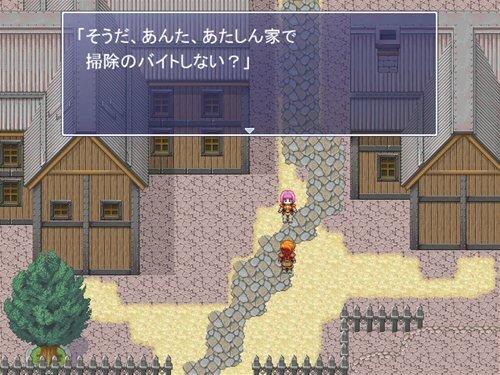 竜虎 Game Screen Shot1