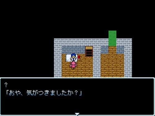 イービルキング Game Screen Shot1