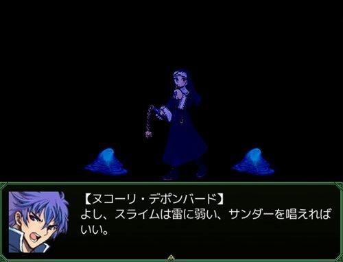勇者は愉快犯~甦れ大陸呼べよ嵐(ry~(体験版だよぉ) Game Screen Shot