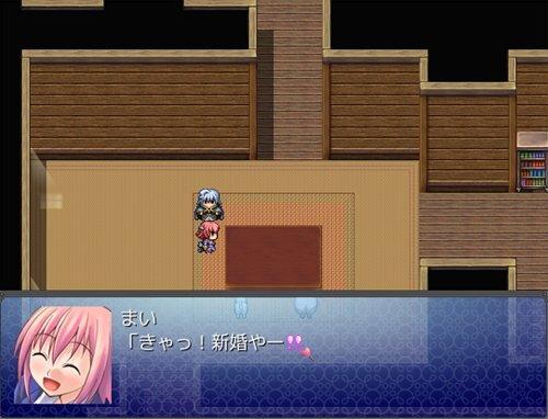 魔法使いまいちゃん4 Game Screen Shot1