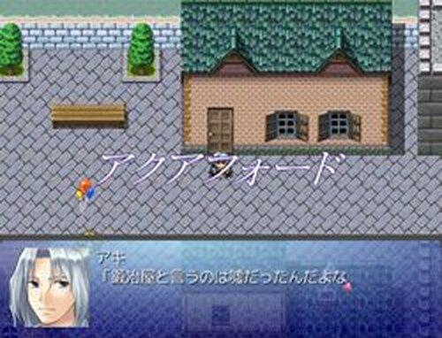 魔法使いまいちゃん4 Game Screen Shots