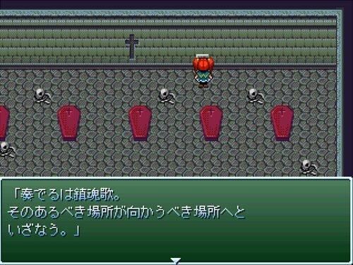 CHANGE II ~~~怪盗ジュエル~~~ Game Screen Shot1