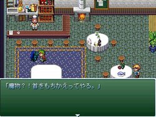 CHANGE II ~~~怪盗ジュエル~~~ Game Screen Shots