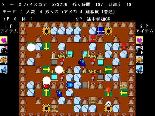 ボムパクマンCROSS~黒子軍団の逆襲~ Game Screen Shot1