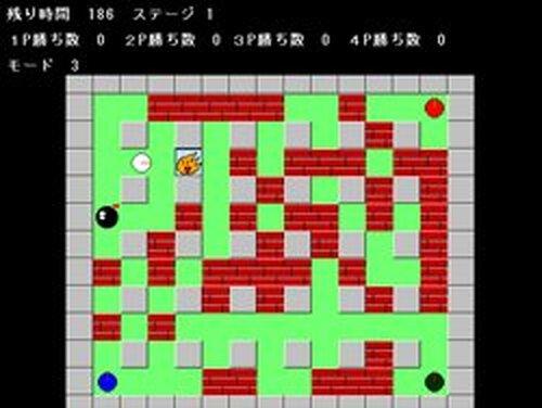 ボムパクマンCROSS~黒子軍団の逆襲~ Game Screen Shots