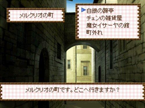 わくわくダンジョン[体験版] Game Screen Shot1