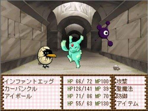 わくわくダンジョン[体験版] Game Screen Shot2