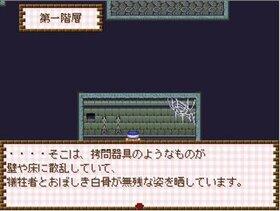 わくわくダンジョン[体験版] Game Screen Shot4