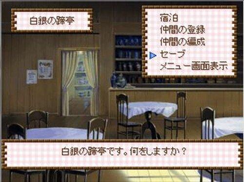 わくわくダンジョン[体験版] Game Screen Shot5